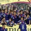 アジアカップ開幕!!