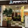 保険コンパス☆マーサ店リニューアルOPEN