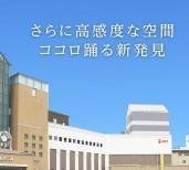10/30  アピタ知立店OPEN!!