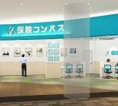 【NEW OPEN!】5/28 エアポートウォーク名古屋店OPEN!!!