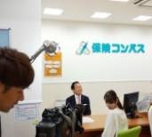 【TV】6/1放送 くすぐる