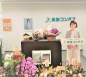 【TV】10/10(木)放送予定!メ~テレ『ドデスカ!』