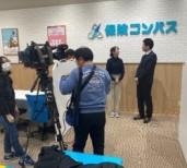 【TV】四日市泊店「くすぐる」出演予定 ~12月21日(土)~