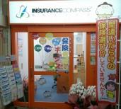 保険コンパス 本山店オープン!!
