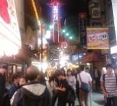 大阪ツアー
