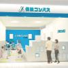 『保険コンパス アピタ安城南店』が7/30オープンします。