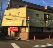 京都Part1!!