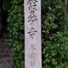 京都Part2!!