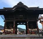 善光寺詣り