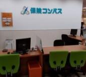 ★新店OPEN★