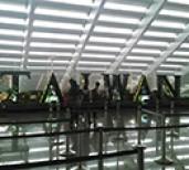 台湾Part1!!