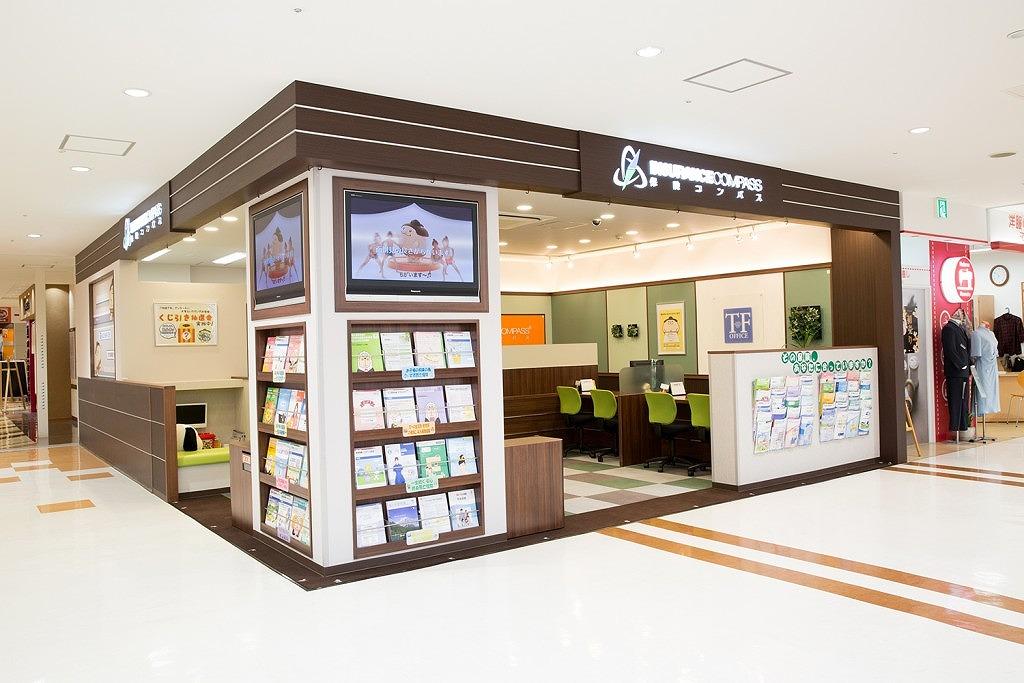 保険コンパス マーサ21店