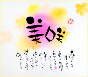 image1_切抜