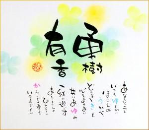 image2_切抜