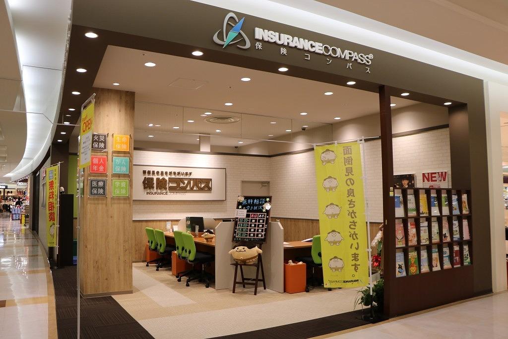 保険コンパス アピタ江南西店