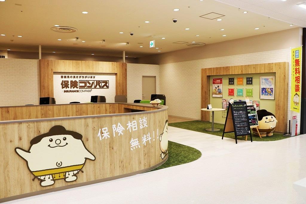 保険コンパス ドン・キホーテ豊橋店