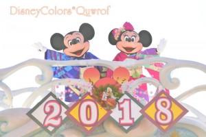 20180102DSC_9804-800x534