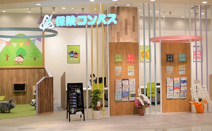 保険コンパス イオンスタイル豊田店