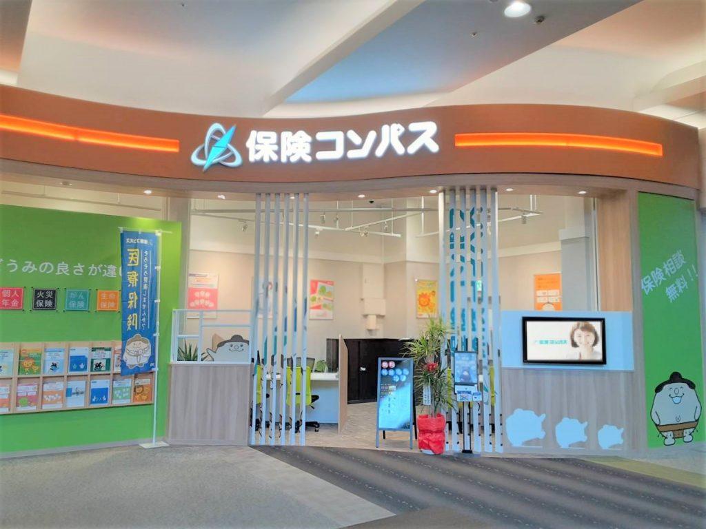 保険コンパス イオンモール各務原店