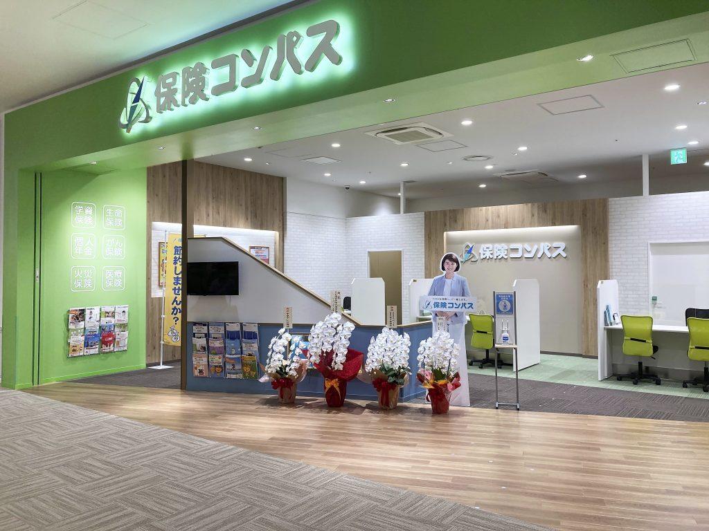 保険コンパス ららぽーと愛知東郷店