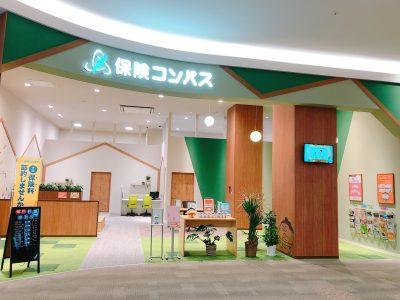 保険コンパス イオンモール大垣店