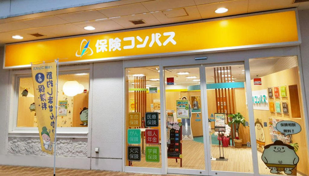 保険コンパス イオンモール鈴鹿店
