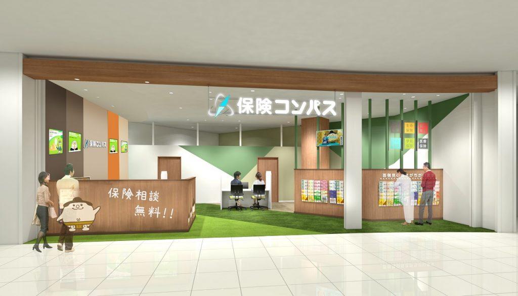 保険コンパス 則武新町店